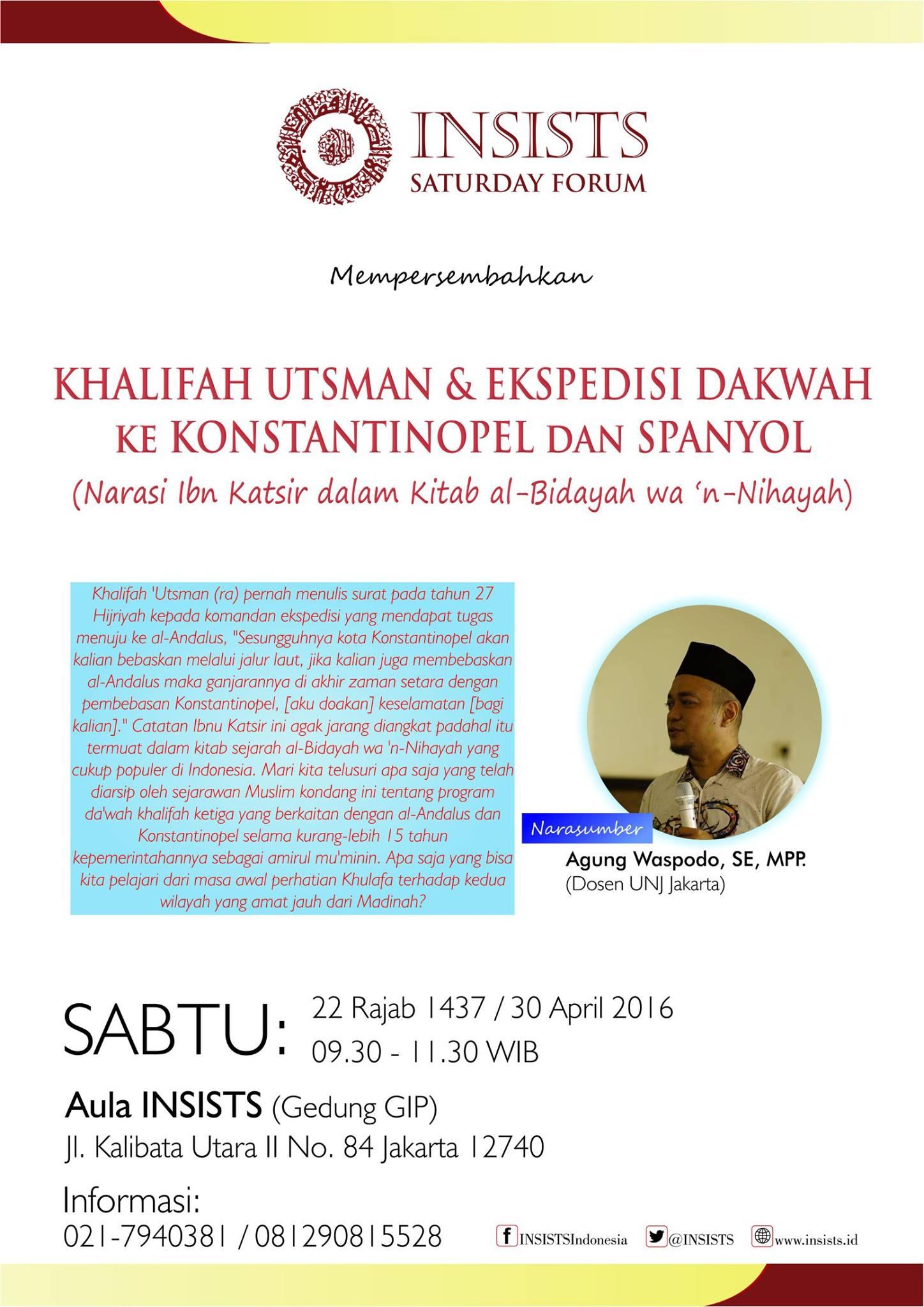 Khalifah Utsman dan Ekspedisi Dakwah ke Konstantinopel dan Spanyol